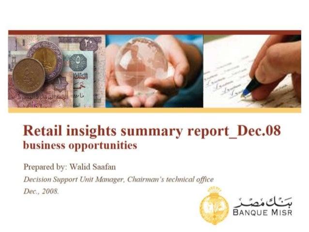 Egypt-Retail bank insights summary Dec.08