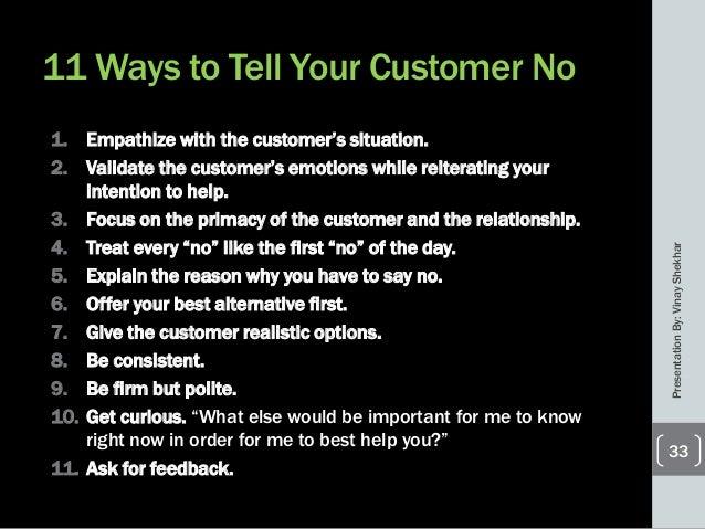 customer service skills essay