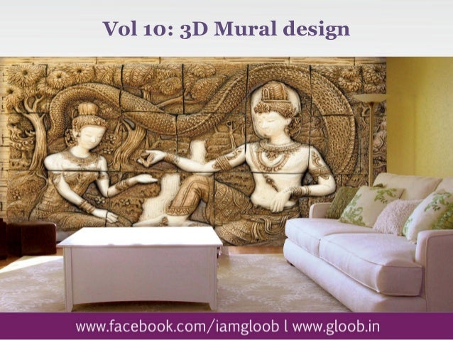 Retailership catloue pricing proposal 4 gloob decor for 3d mural art in india