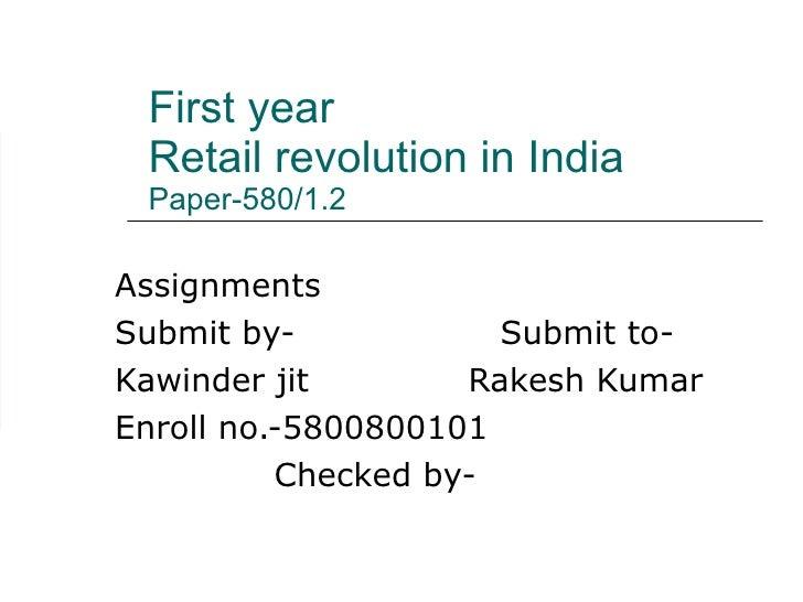 essay writing green revolution