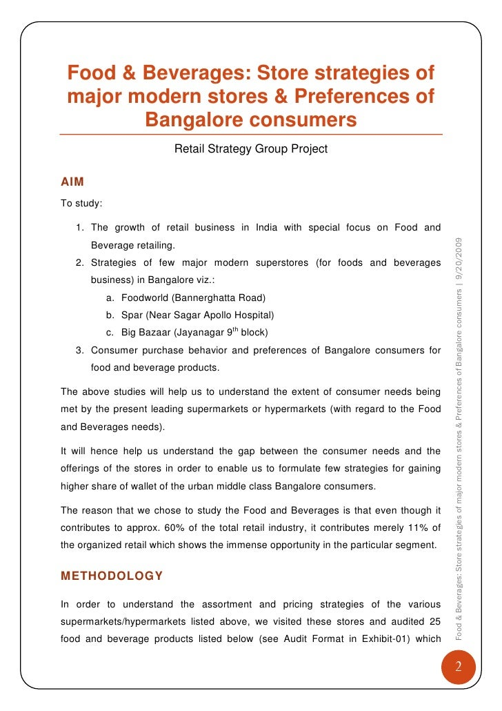 a project report on spar hypermarket bangalore Bangalore:peripheral ring road  sasan power project to be completed before schedul  spar set to launch hypermarket in bangalore in dec.