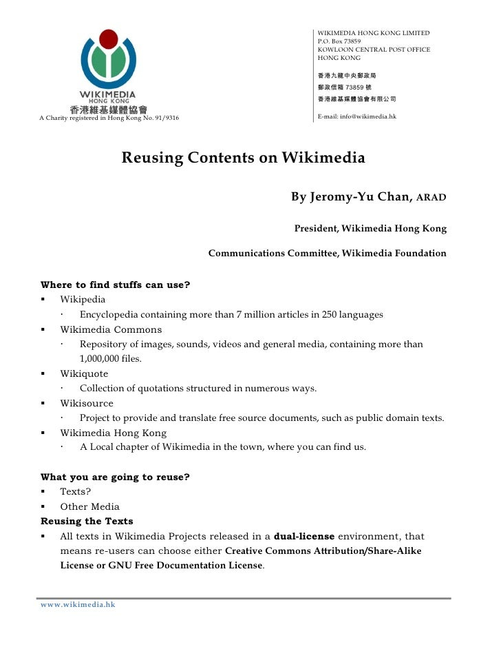 Reusing Contents On Wikimedia: Notes