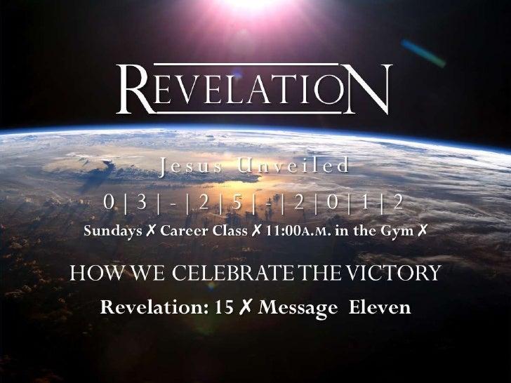 Rev #11 rev 15 slides 032512