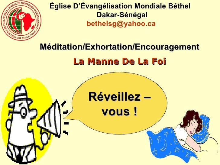 Méditation/Exhortation/Encouragement La Manne De La Foi Église D'Évangélisation Mondiale Béthel  Dakar-Sénégal [email_add...
