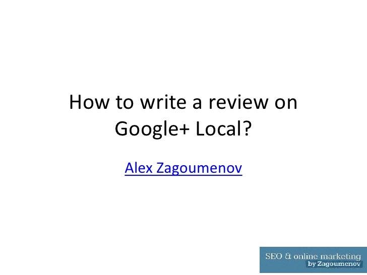 How to write a review on    Google+ Local?     Alex Zagoumenov