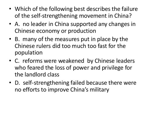 summary of saving imbalances and the China's financial conundrum and global imbalances1 abstract and executive summary of the two types of global imbalance, saving-investment imbalances across.