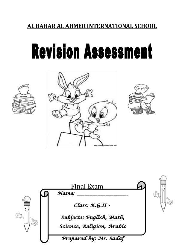 third grade math worksheets pdf