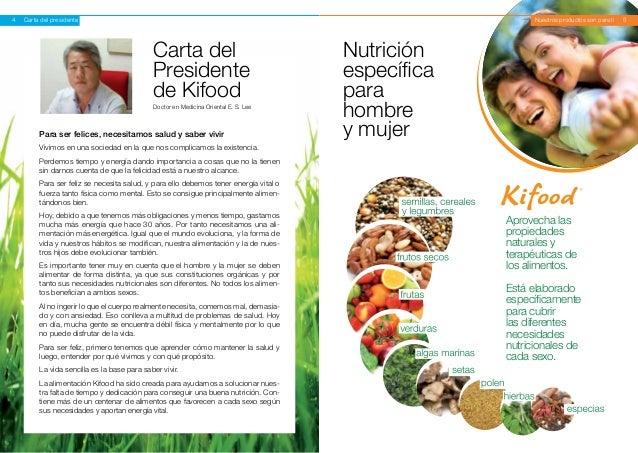 viagra going generic 2012