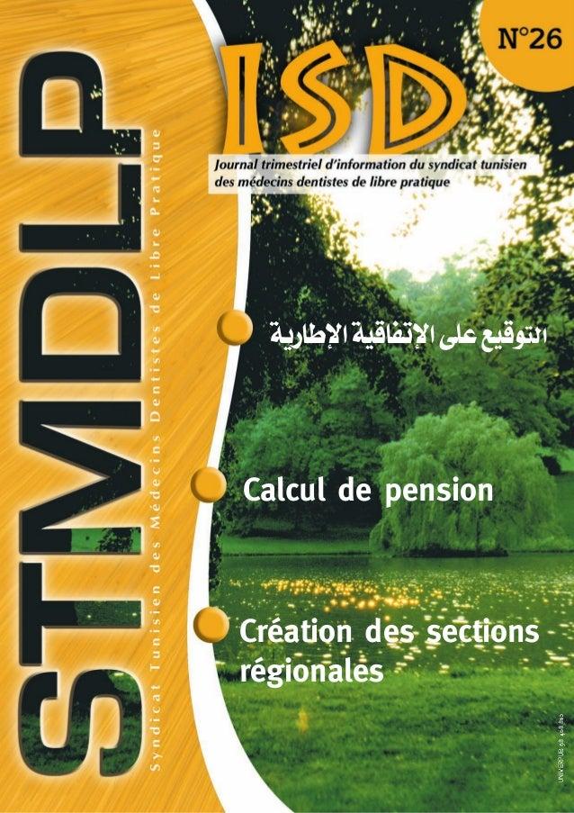 W¥¸U©ù« WOÆUH¢ù« vK´ lOÆu∑∞«Calcul de pensionCréation des sectionsrégionales                                 UNIVERPUB 98 ...