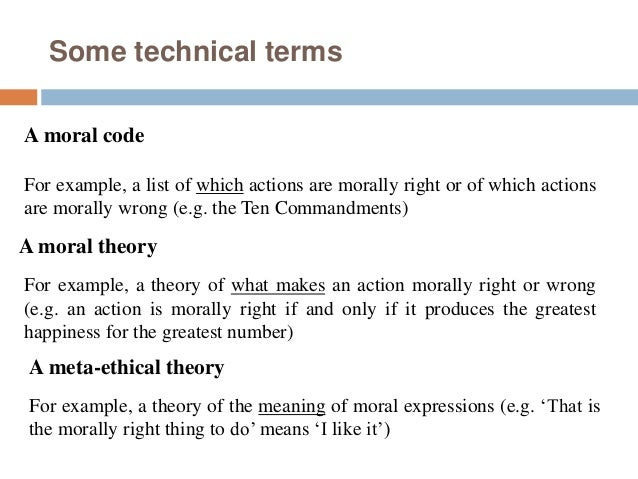 do the right thing analysis essay