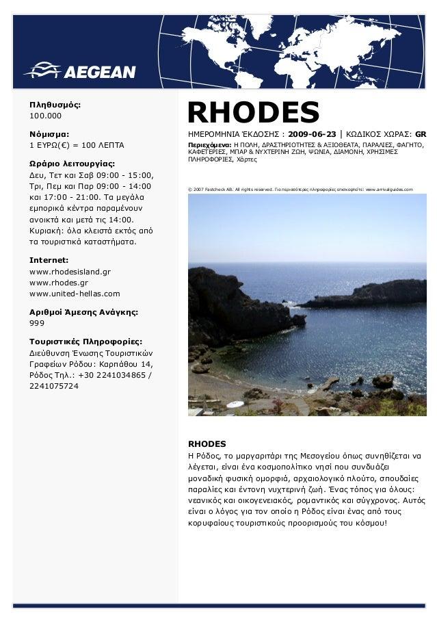 Rhodes el