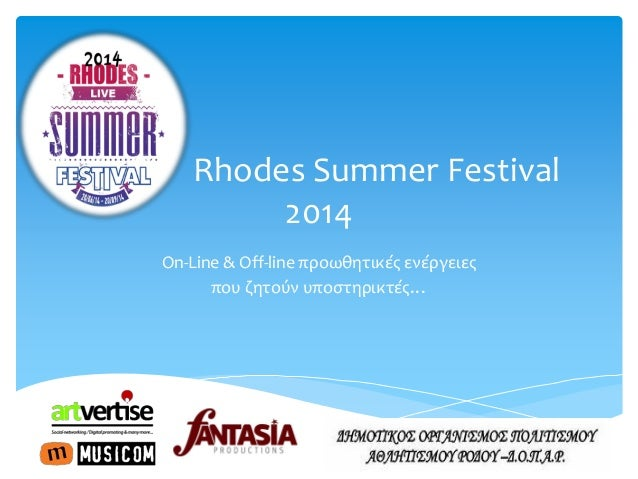 Rhodes Summer Festival 2014 Παρουσίαση