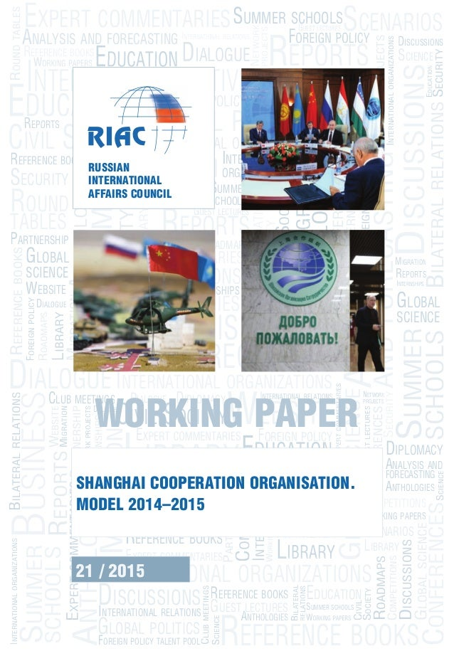 thesis on shanghai cooperation organization Shanghai cooperation organization 97 eurasian economic community 98  impact of globalization on socio-economic and political development of the central asian countries karina orozalieva abstract the main objective of this thesis is to understand the economic, social and political impacts of globalization on the kyrgyzstan, kazakhstan and.
