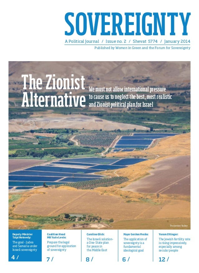 SOVEREIGNTY: The Zionist Alternative (English version)
