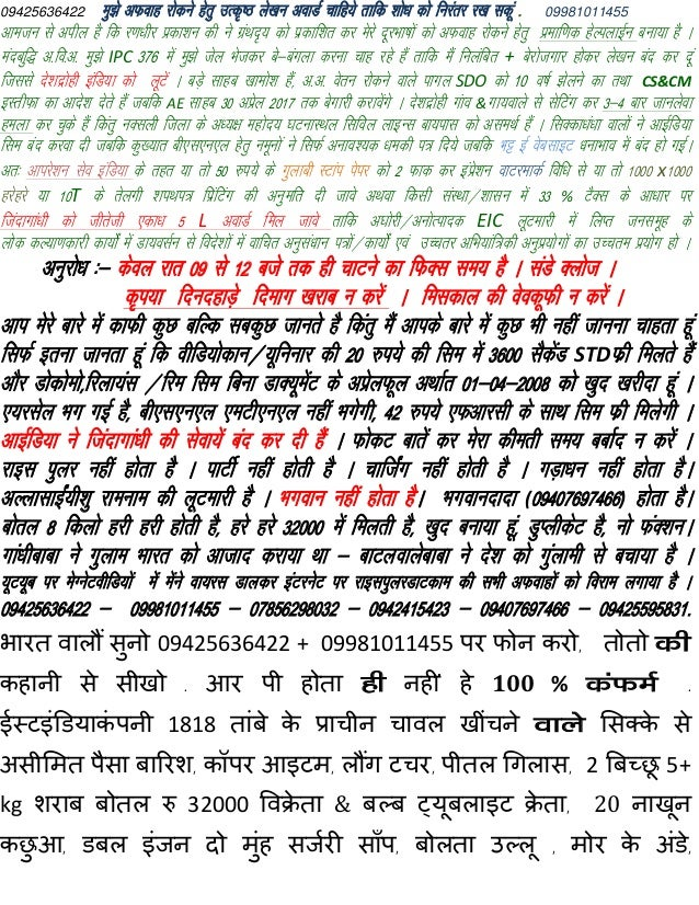 Rice puller pdf home page ready to paste