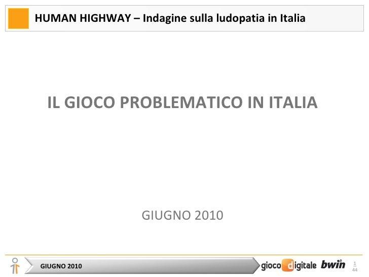 Ricerca human highway