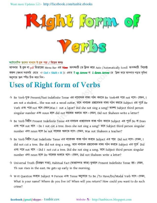google online dictionary english to bengali
