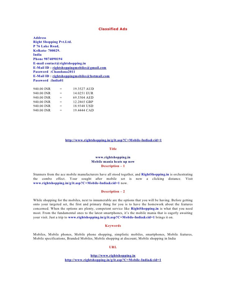 Classified AdsAddressRight Shopping Pvt.Ltd.P 76 Lake Road,Kolkata- 700029.IndiaPhone 9874090194E-mail contact@rightshoppi...