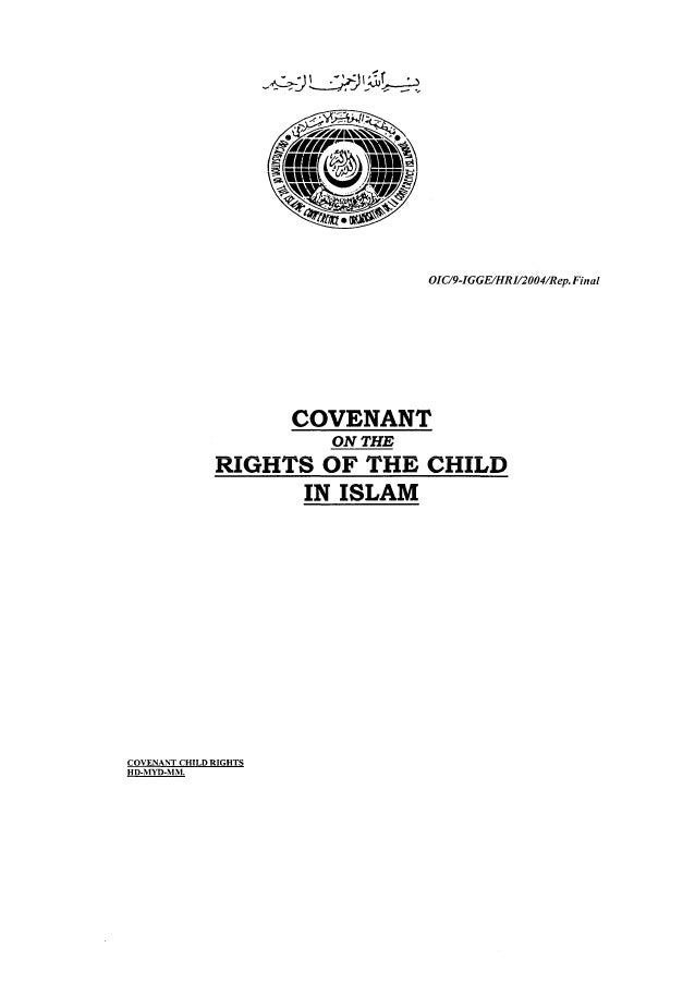 Convention on Rights of the child in Islam