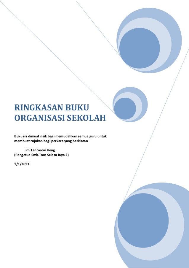 RINGKASAN BUKU ORGANISASI SEKOLAH 2012