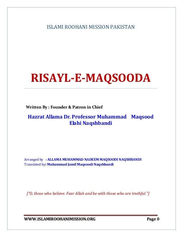 Risayl e-Maqsoodiah