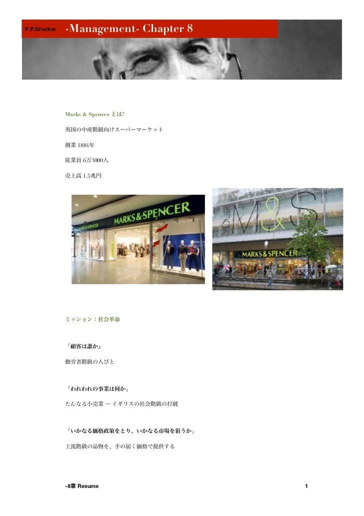 P.F.Drucker   -Management- Chapter 8              Marks & Spencer    ?                   1884                    6     300...