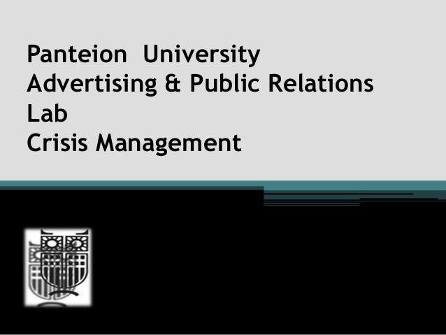 Panteion UniversityAdvertising & Public RelationsLabCrisis Management