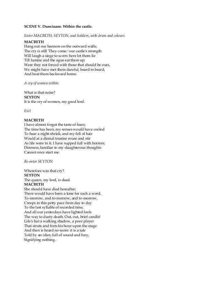 romeo and juliet essays