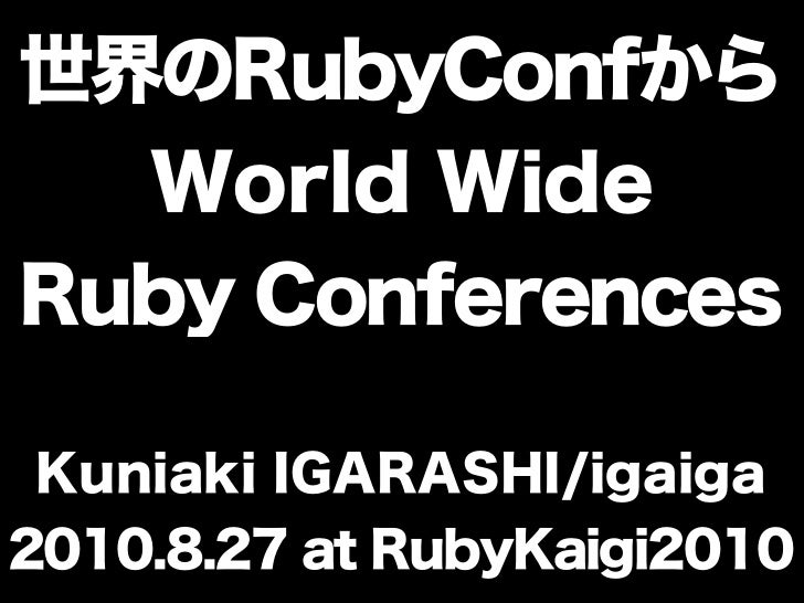 World Wide Ruby Conferences