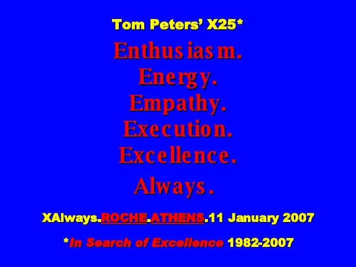 Tom Piters