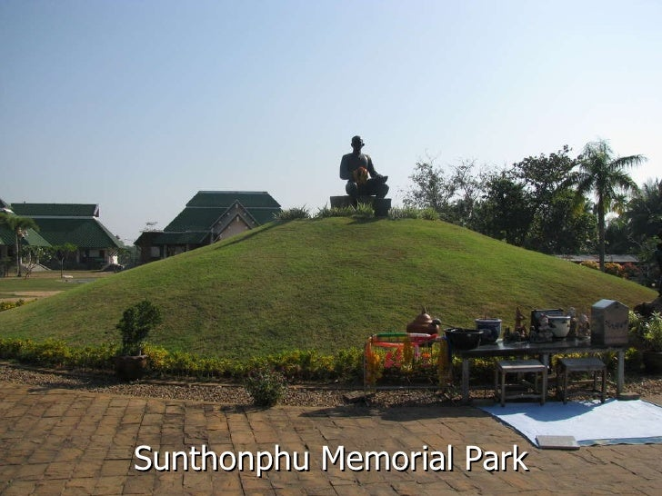 Sunthonphu Memorial Park