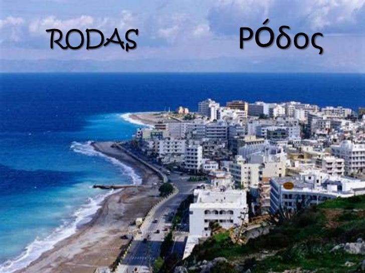 RODAS   Ρóδος