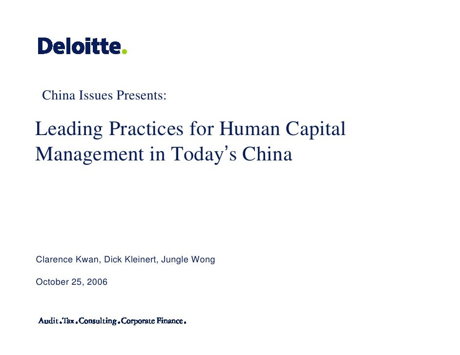 Human Capital Management in CHINA 2007