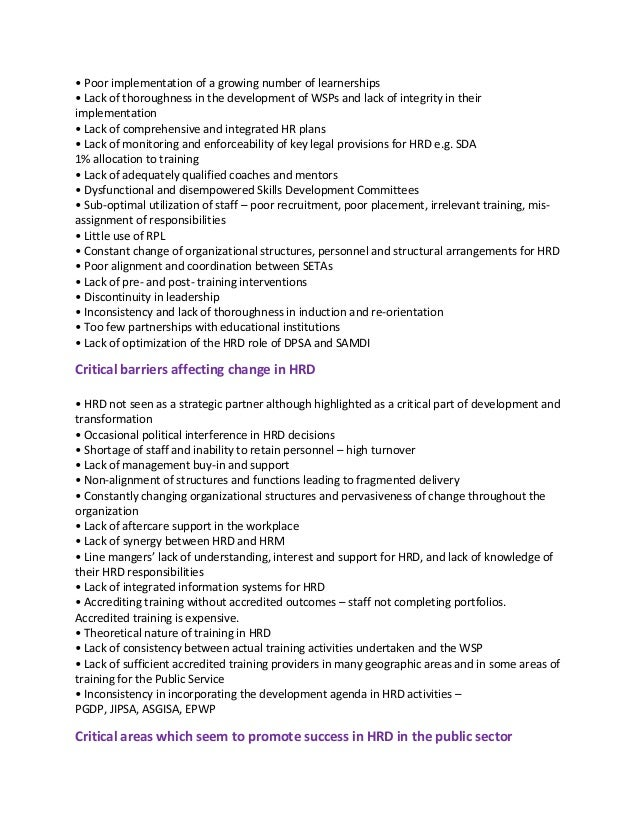 hrd systems and sub systems essay Human resource development is the part of human resource management that specifically deals with training and hrd is a system it has several sub-systems.