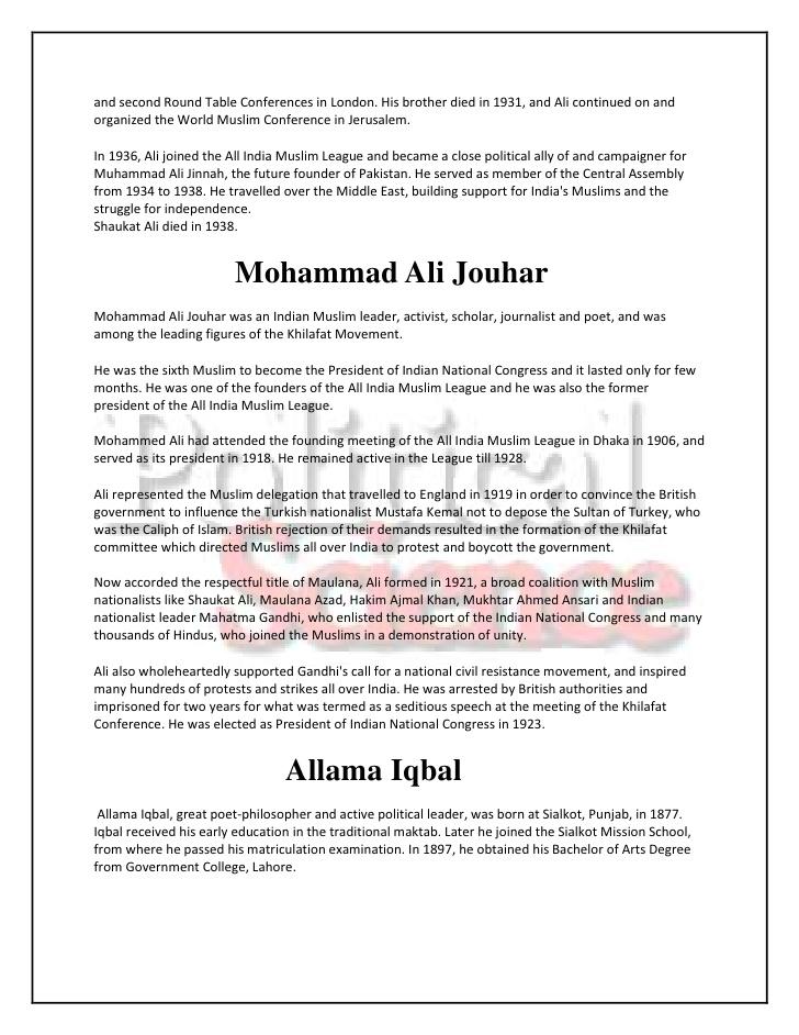 essay maulana mohammad ali jauhar maulana mohammad ali simple the role of women in the dom moment amjadi bano begum