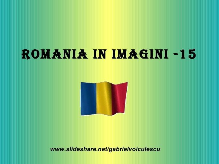 Romania In Imagini  15