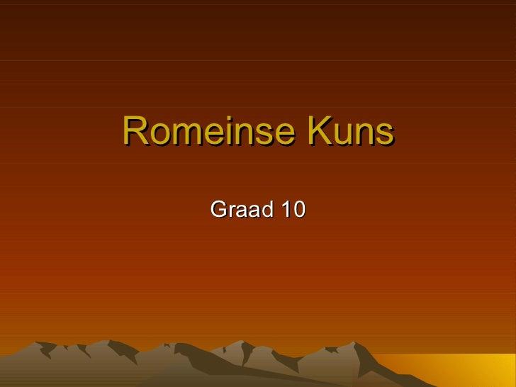 Romeinse kuns