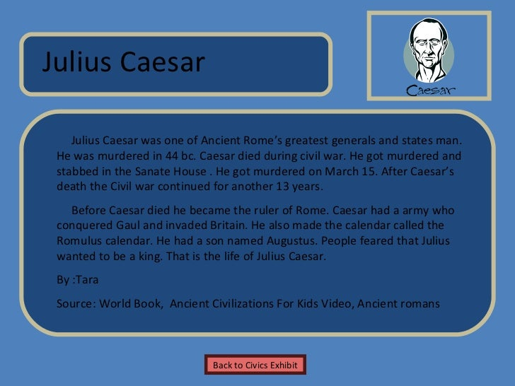 julius ceasar life of ceasar essay Extremism in any aspect of life leads julius caesar essay julius caesar who was the un vs roman empire julius cesar abruptly transitioned from a.