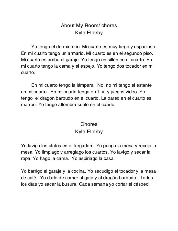 spanish essay about your family