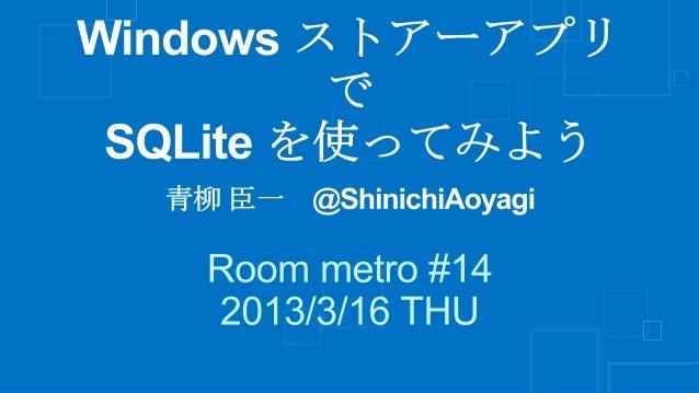 http://shinichiaoyagi.blogspot.jp/