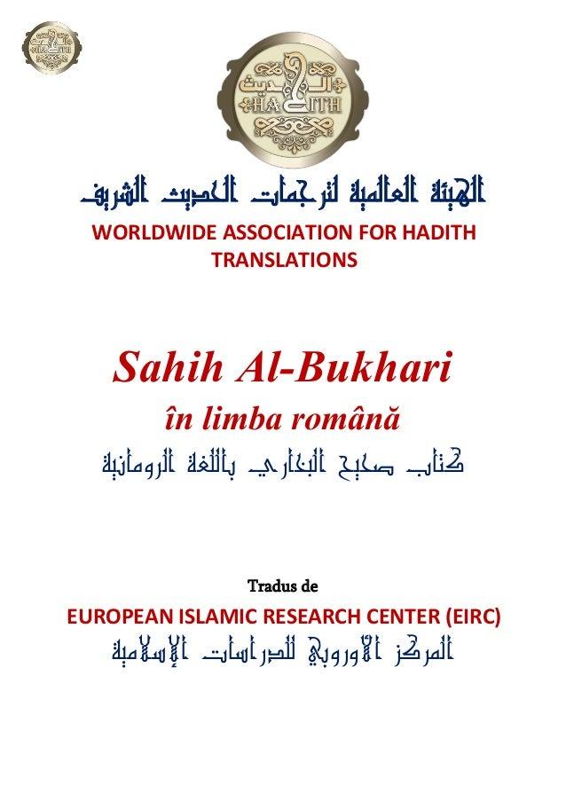 اﻟﺸﺮﻳﻒ اﻟﺤﺪﻳﺚ ﻟﺘﺮﺟﻤﺎت اﻟﻌﺎﻟﻤﻴﺔ اﻟﻬﻴﺌﺔ WORLDWIDE ASSOCIATION FOR HADITH TRANSLATIONS Sahih Al-Bukhari în limba ro...