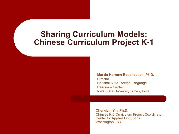 Sharing Curriculum Models: Chinese Curriculum Project K-1 Chengbin Yin, Ph.D.  Chinese K-5 Curriculum Project Coordinator ...