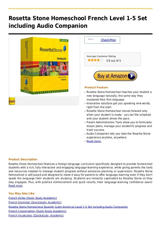 Rosetta stone homeschool french level 1 5 set including audio companion