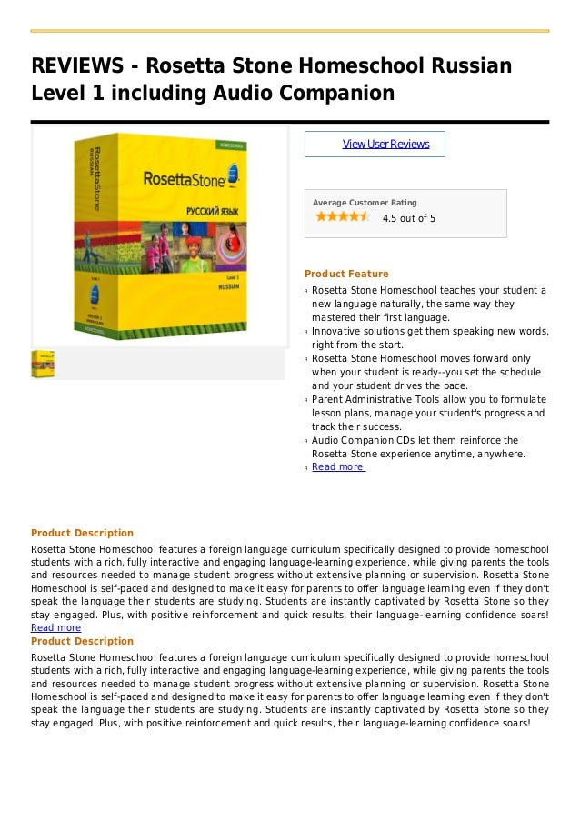 REVIEWS - Rosetta Stone Homeschool RussianLevel 1 including Audio CompanionViewUserReviewsAverage Customer Rating4.5 out o...