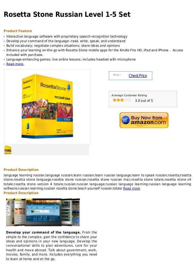 Rosetta Stone Russian Level 1-5 SetProduct Featureq   Interactive language software with proprietary speech-recognition te...