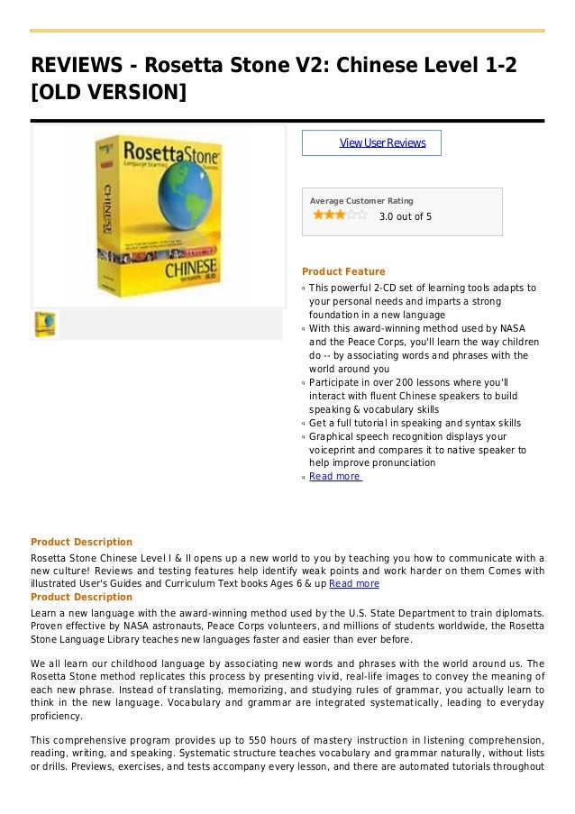 REVIEWS - Rosetta Stone V2: Chinese Level 1-2[OLD VERSION]ViewUserReviewsAverage Customer Rating3.0 out of 5Product Featur...