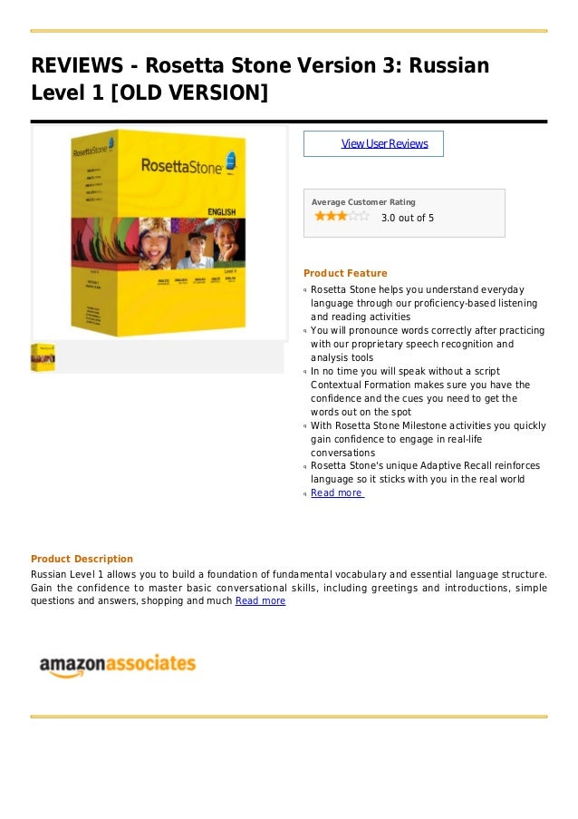 REVIEWS - Rosetta Stone Version 3: RussianLevel 1 [OLD VERSION]ViewUserReviewsAverage Customer Rating3.0 out of 5Product F...