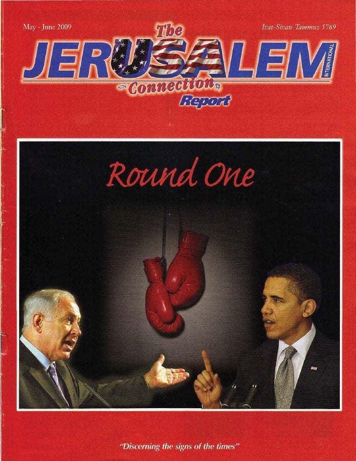 Round One -  The Jerusalem Connection Magazine -  May June 2009