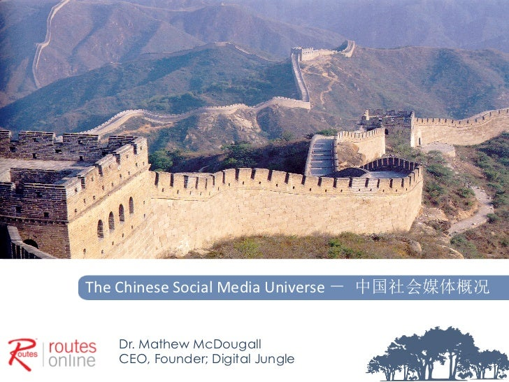 The	  Chinese	  Social	  Media	  Universe	  - 中国社会媒体概况	       Dr. Mathew McDougall     CEO, Founder; Digital Jungle