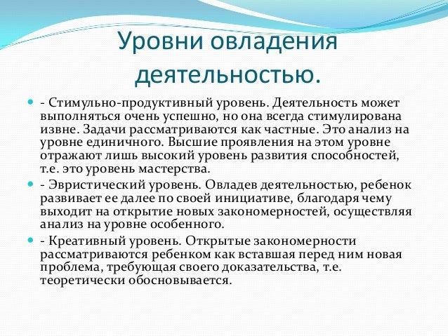 Основные принципы проекта«Дети